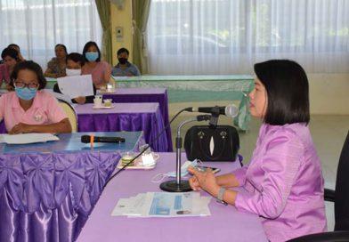 การประเมินคุณธรรมและความโปร่งใสในการดำเนินงานของสำนักงานเขตพื้นที่การศึกษา ITA Online
